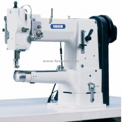 Cylinder Bed Heavy Duty Sewing Machine