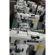 Singer 300U Chain Stitch Sewing Machine