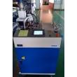 Ultrasonic Tape Cutting Machine (Heavy Duty)