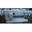 Single Needle Long Arm Top and Bottom Feed Lockstitch Sewing machine for Heavy duty