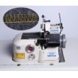 1 Thread Abutted Seam Sewing Machine (heavy duty)