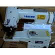 Industrial Blindstitch Sewing Machine