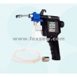 Textile Cleaning Spray Gun
