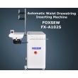 Automatic Waist Drawstring Inserting Machine