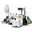 Belt Loop Blindstitch Machine with Auto Ironing Device