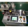 Multi Function Angle Tape Cutting Machine with Hole Punching